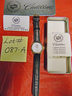 087A Cadillac Quartz  Watch NO RESERVE/ABSOLUTE